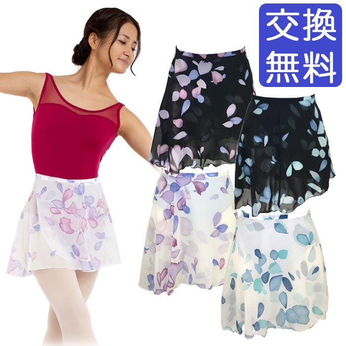 cdaabe2d9 Petal-patterned chiffon skirt adult junior & for removing the wrap skirt  (wrap ...