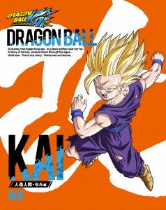 ドラゴンボール改 人造人間・セル編 Blu-ray BOX(Blu-ray Disc)