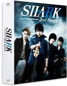 SHARK~2nd Season~DVD-BOX(初回限定生産豪華版)
