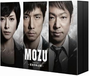 MOZU Season1~百舌の叫ぶ夜~DVD-BOX