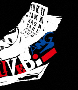 福山雅治/FUKUYAMA MASAHARU WE'RE BROS.TOUR 2011 THE LIVE BANG!!(Blu-ray Disc)