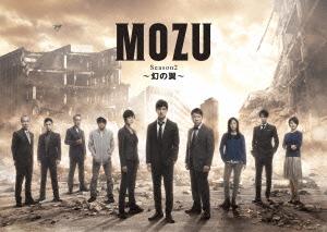 MOZU Season2~幻の翼~Blu-ray BOX(Blu-ray Disc)
