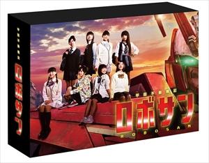 甲殻不動戦記 ロボサン Blu-rayBOX(Blu-ray Disc)