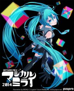初音ミク マジカルミライ2014 in OSAKA(完全生産限定版)(Blu-ray Disc)