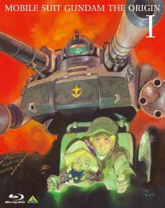 機動戦士ガンダム THE ORIGIN I 青い瞳のキャスバル(Blu-ray Disc)