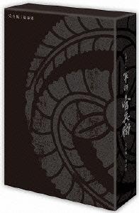 軍師官兵衛 完全版 第参集(Blu-ray Disc)
