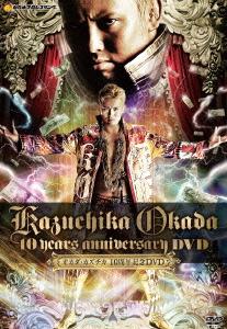 オカダ・カズチカ/オカダ・カズチカ 10 Years Anniversary