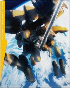 アルドノア・ゼロ 7(完全生産限定版)
