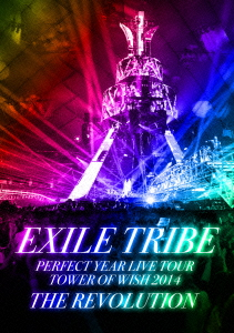 EXILE TRIBE/EXILE TRIBE PERFECT YEAR LIVE TOUR TOWER OF WISH 2014 ~THE REVOLUTION~(初回限定盤)(5DVD)