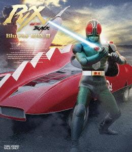 仮面ライダーBLACK RX Blu-ray BOX III(Blu-ray Disc)
