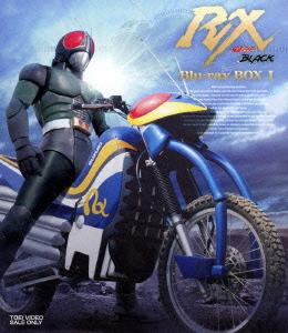 仮面ライダーBLACK RX Blu-ray BOX I(Blu-ray Disc)