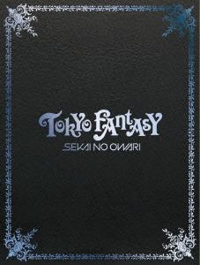 �料無料 TOKYO FANTASY SEKAI 売� NO OWARI �定� エディション �回生産�定版 Disc スペシャル Blu�r�y