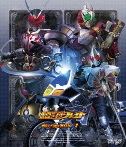 仮面ライダー剣 Blu-ray BOX 1(Blu-ray Disc)