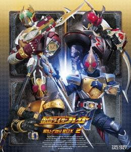 仮面ライダー剣 Blu-ray BOX 2(Blu-ray Disc)