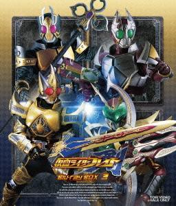 仮面ライダー剣 Blu-ray BOX 3(Blu-ray Disc)