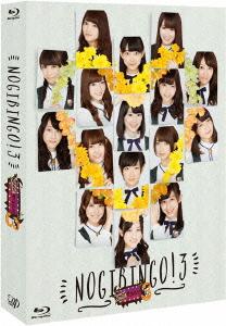 乃木坂46/NOGIBINGO!3 Blu-ray BOX(Blu-ray Disc)