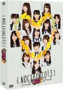 乃木坂46/NOGIBINGO!3 DVD-BOX(初回生産限定版)
