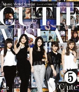 ℃-ute/ミュージックV特集(5)~キューティービジュアル~(Blu-ray Disc)