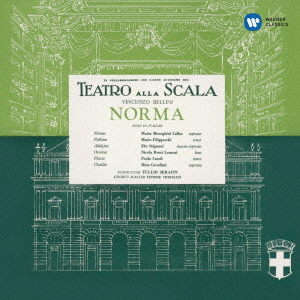 カラス ベッリーニ 歌劇 ノルマ 全曲 1954年録音O0wPkXn8