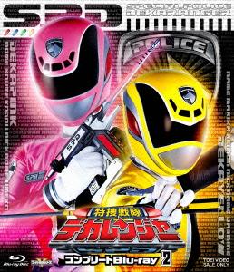 スーパー戦隊シリーズ 特捜戦隊デカレンジャー コンプリートBlu-ray2(Blu-ray Disc)