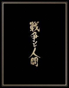 戦争と人間 ブルーレイ・ボックス(Blu-ray Disc) Disc), 白河ラーメン:c03be9dc --- sunward.msk.ru