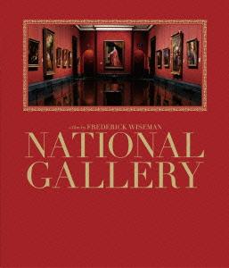 ナショナル・ギャラリー 英国の至宝(Blu-ray Disc)