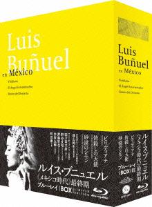 ルイス・ブニュエル≪メキシコ時代≫最終期 Blu-ray BOX(Blu-ray Disc)