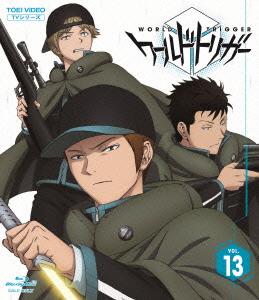 ワールドトリガー VOL.13(Blu-ray Disc)