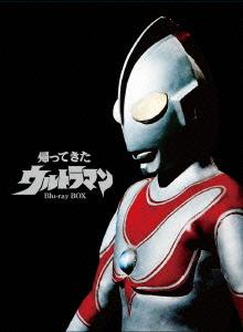 帰ってきたウルトラマン Blu-ray BOX(Blu-ray Disc)
