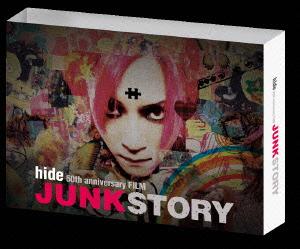 hide 50th anniversary FILM「JUNK STORY」(Blu-ray Disc)