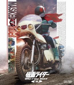 仮面ライダー Blu-ray BOX 2(Blu-ray Disc)