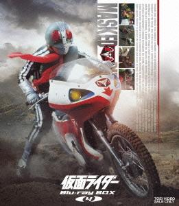 仮面ライダー Blu-ray BOX(4(Blu-ray Disc)
