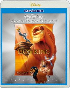 【送料無料】 ライオン・キング ダイヤモンド・コレクション MovieNEX ブルーレイ+DVDセット