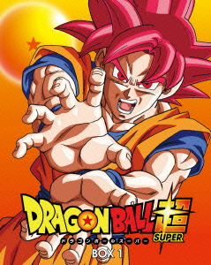ドラゴンボール超 Blu-ray BOX1(Blu-ray Disc)