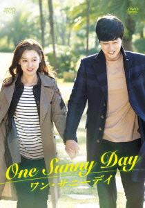 ワン・サニーデイ~One Sunny Day~
