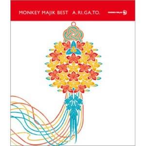 MONKEY MAJIK/MONKEY MAJIK BEST - A.RI.GA.TO -(DVD付)