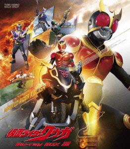仮面ライダークウガ Blu-ray BOX 2(Blu-ray Disc)