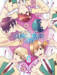 『スタミュ』第6巻(DVD初回限定版〉