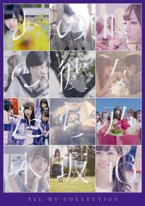 乃木坂46/ALL MV COLLECTION~あの時の彼女たち~(4DVD)