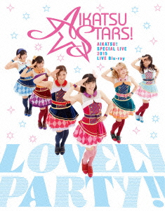 アイカツ!スペシャルLIVE 2015 Lovely Party!! LIVE BD(Blu-ray Disc)