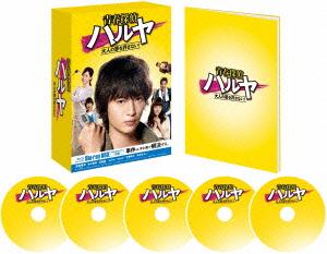 青春探偵ハルヤ Blu-ray BOX(Blu-ray Disc)