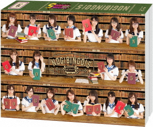 乃木坂46/NOGIBINGO!5 Blu-ray BOX(Blu-ray Disc)