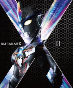 ウルトラマンX Blu-ray BOX II<最終巻>(Blu-ray Disc)