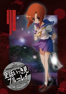 【TVアニメ化10周年記念】「ひぐらしのなく頃に」全話いっき見ブルーレイ(Blu-ray Disc)