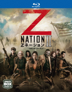 Zネーション<セカンド・シーズン>コンプリート・ボックス(Blu-ray Disc)