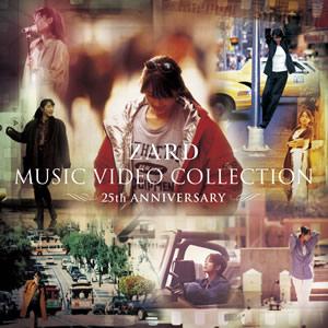ZARD/ZARD MUSIC VIDEO COLLECTION~25th ANNIVERSARY~
