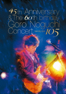 野口五郎/45th Anniversary & The 60th birthday Goro Noguchi Concert 渋谷105(初回生産限定盤)(Blu-ray Disc)