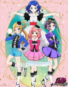 プリティーリズム・レインボーライブ Blu-ray BOX-1(Blu-ray Disc)