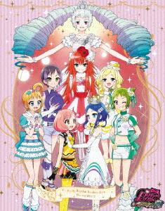 プリティーリズム・レインボーライブ Blu-ray BOX 2(Blu-ray Disc)