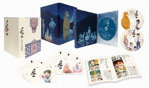 くまみこ 弐 -みこぼっくす-(Blu-ray Disc)